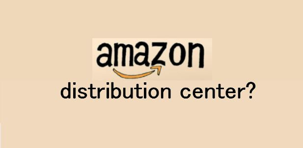 AMAZON TO OCCUPY THE 50 ACRE DISTRIBUTION CENTER ON FOOTHILL / CENTRAL / 13TH ST & BENSON?